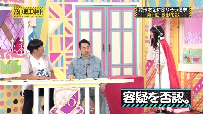 乃木坂工事中 将来こうなってそう総選挙2017⑧ (16)