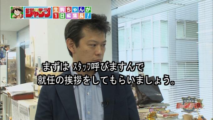 29 ジャンポリス 生駒里奈① (9)