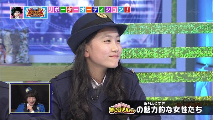 20 ジャンポリス 生駒里奈 (22)