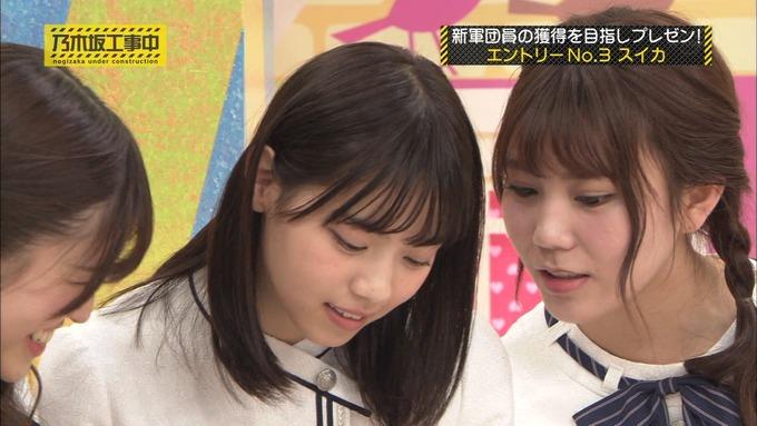 乃木坂工事中 新軍団員 スイカ入団特典 (19)