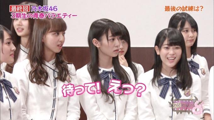 NOGIBINGO83期生 最後の試練① (47)