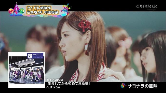 7 東京アイドル戦線 中田花奈 (26)