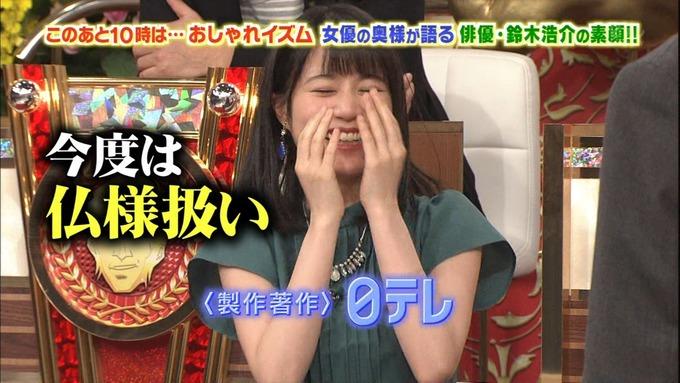 26 誰もしらない明石家さんな 生田絵梨花 (42)