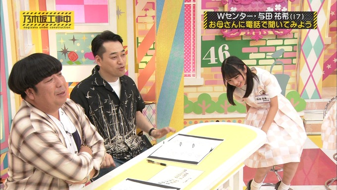 乃木坂工事中 Wセンターをもっと良く知ろう⑦ (35)