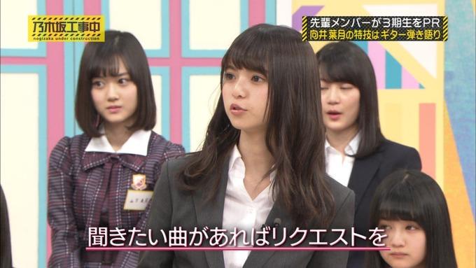 乃木坂工事中 齋藤飛鳥が向井葉月を紹介 (192)