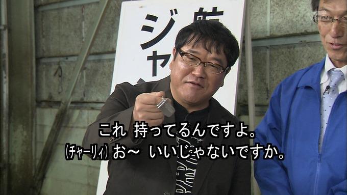 23 タモリ倶楽部 鈴木絢音⑥ (42)