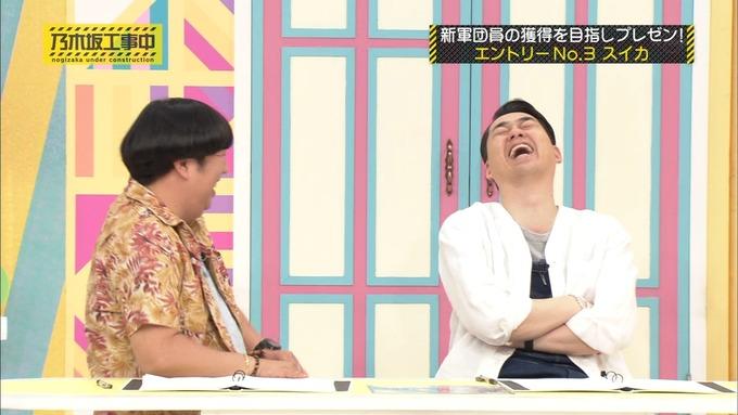 乃木坂工事中 進軍団員 スカイ 活動 (87)