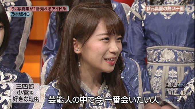 13 バズリズム02 乃木坂46i① (29)