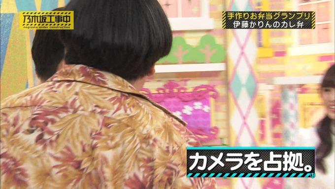 乃木坂工事中 お弁当グランプリ 伊藤かりん③ (7)