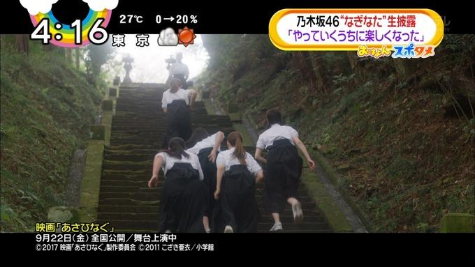 おは4 映画あさひなぐ キャストイベント (15)