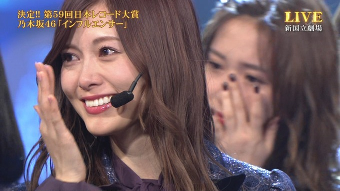 30 日本レコード大賞 受賞 乃木坂46 (27)