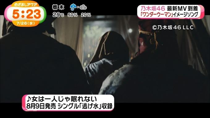 めざましアクア 女は一人じゃ眠れない MV (23)