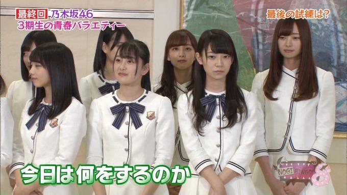 NOGIBINGO83期生 最後の試練① (3)