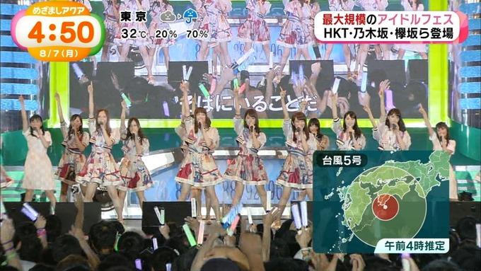 めざましアクア アイドルフェス 乃木坂46 (17)