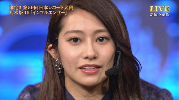 30 日本レコード大賞 受賞 乃木坂46 (52)
