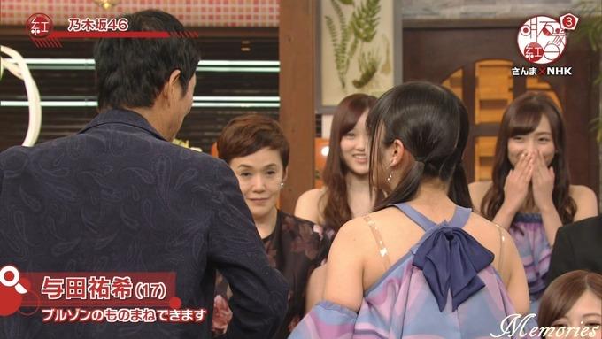 18 明石家紅白 乃木坂46⑤ (50)
