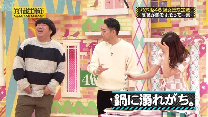 乃木坂工事中 鍋女王決定戦⑦ (11)