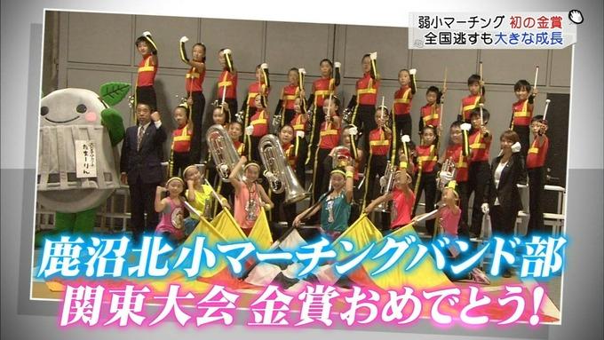 2 ライオンのグータッチ 西野七瀬 (6)