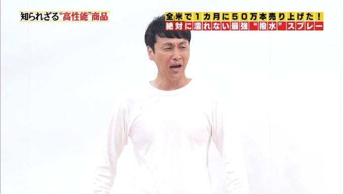 10 所さんのソコントコロ 生駒里奈② (15)