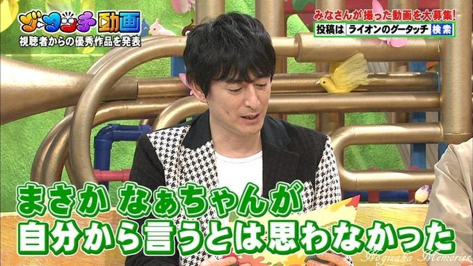 16 ライオンのグータッチ 西野七瀬 (23)