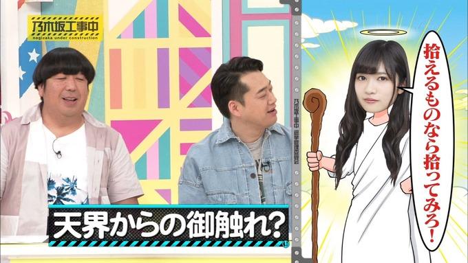 乃木坂工事中 将来こうなってそう総選挙2017④ (26)