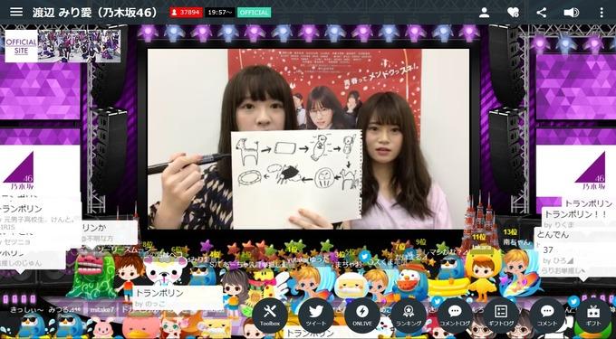 13 渡辺みり愛SR (104)