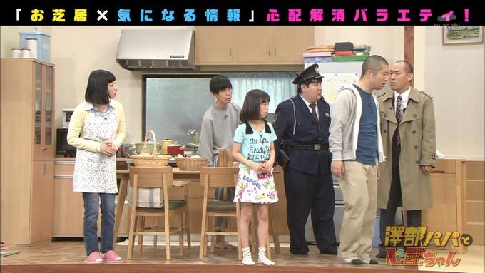 澤部と心配ちゃん 5 星野みなみ (79)