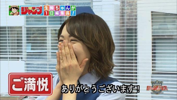 29 ジャンポリス 生駒里奈① (26)
