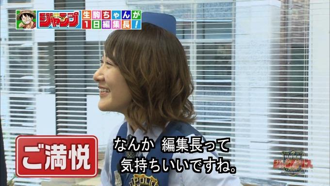 29 ジャンポリス 生駒里奈① (27)