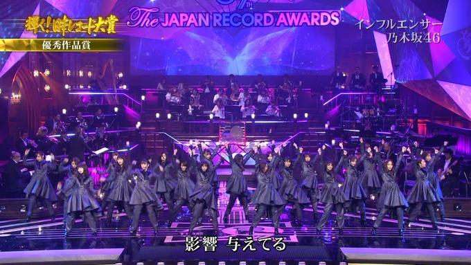 30 日本レコード大賞 乃木坂46 (146)