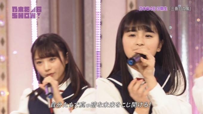 乃木坂46SHOW 新しい風 (35)