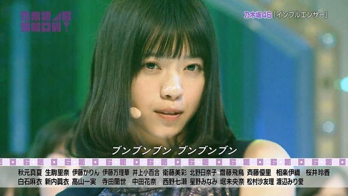 乃木坂46SHOW インフルエンサー (4)