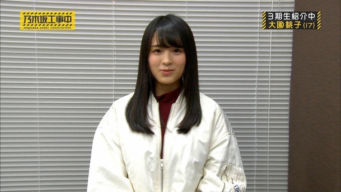 乃木坂工事中 3期生紹介中 (7)