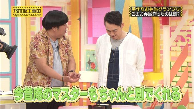 乃木坂工事中 お弁当グランプリ 秋元真夏① (13)