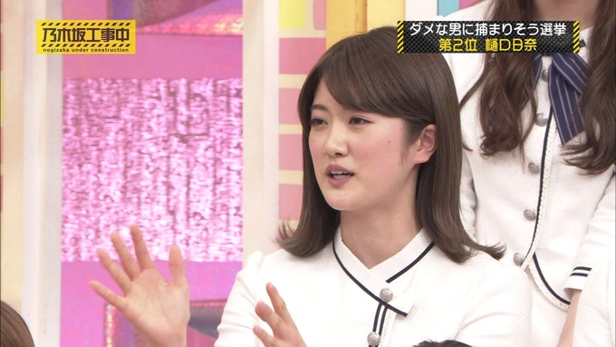 乃木坂工事中 将来こうなってそう総選挙2017⑩ (20)