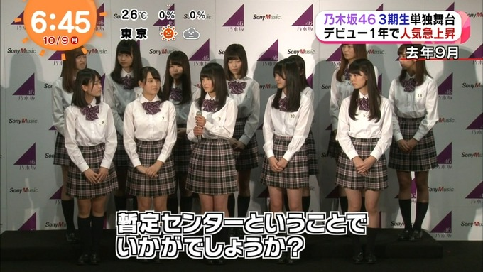 めざましテレビ 見殺し姫 (18)