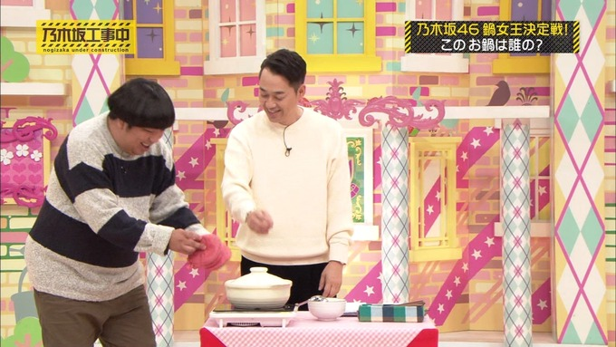 乃木坂工事中 鍋女王決定戦③ (6)