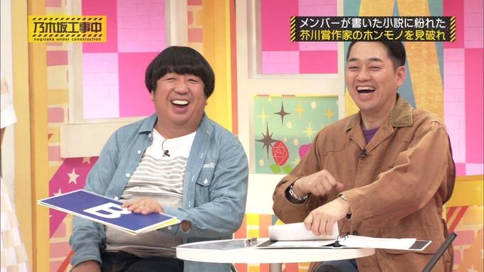 乃木坂工事中 センス見極めバトル⑨ (29)