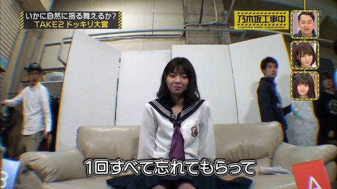 【乃木坂工事中】西野七瀬『ドッキリリアクション大賞』 (47)