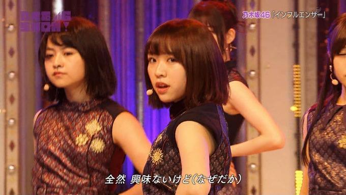 乃木坂46SHOW インフルエンサー (55)