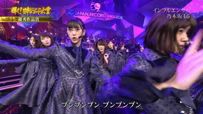 30 日本レコード大賞 乃木坂46 (155)