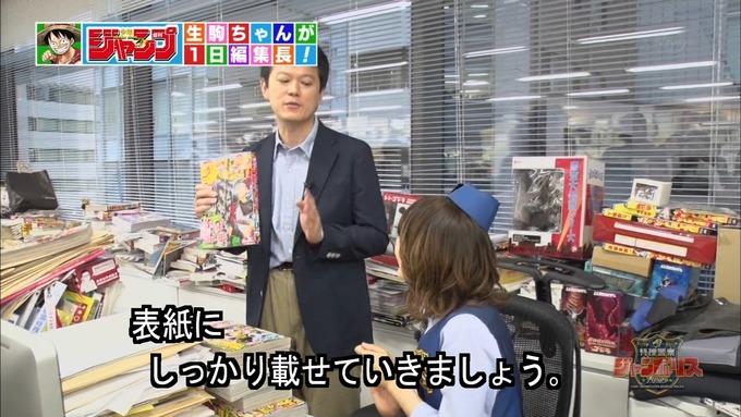 29 ジャンポリス 生駒里奈③ (9)