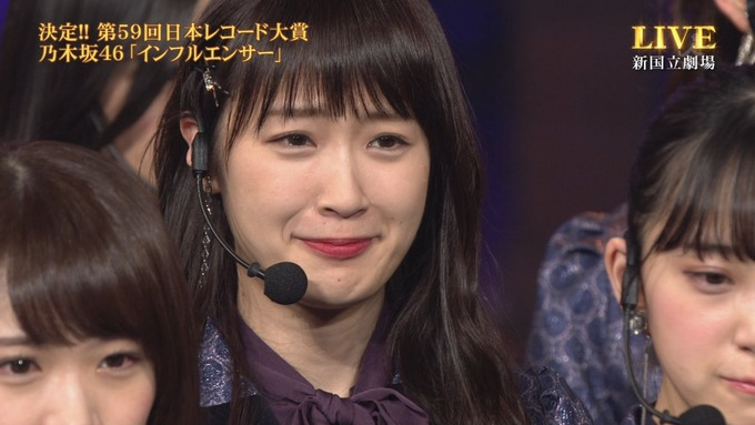 30 日本レコード大賞 受賞 乃木坂46 (48)