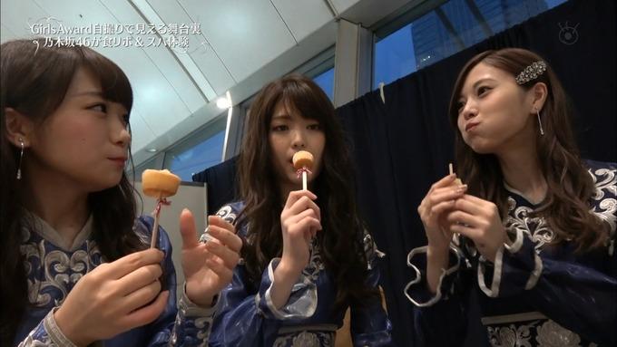 30 めざましテレビ GirlsAward  A (54)