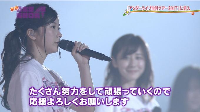 乃木坂46SHOW アンダーライブ (59)
