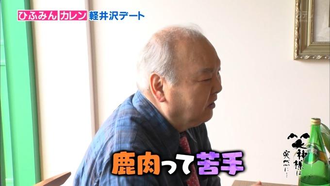 25 笑神様は突然に 伊藤かりん (50)