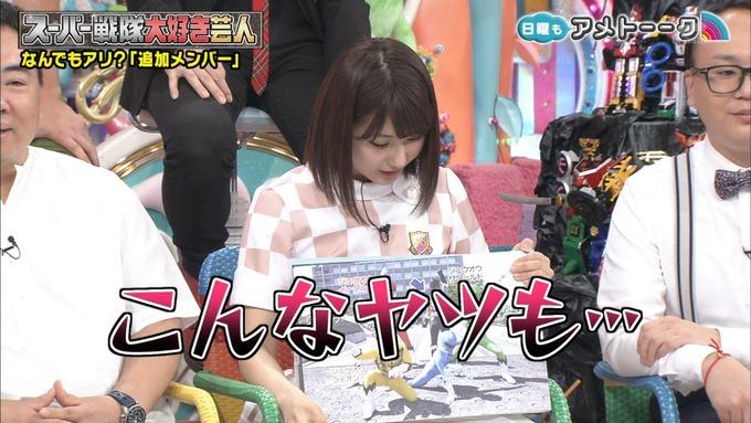 アメトーク 戦隊 井上小百合③ (51)