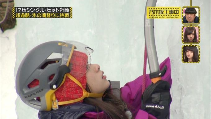 乃木坂工事中 17枚目ヒット祈願 齋藤飛鳥 (26)