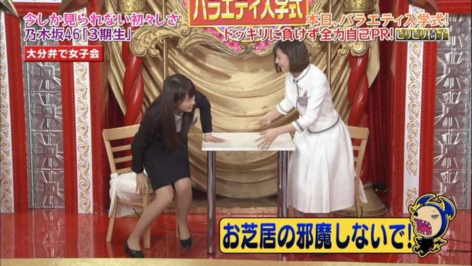 NOGIBINGO8 吉田綾乃クリスティー 自己PR (114)