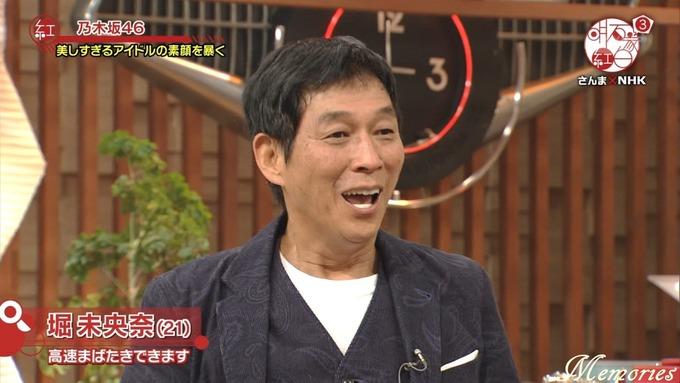 18 明石家紅白 乃木坂46⑦ (11)